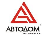 Логотип АВТОДОМ (ИП Денисов А.А.)