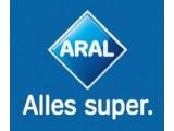 Логотип ARAL Волгоград, ООО