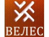 Логотип Велес, ООО
