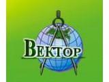 Логотип Вектор, ООО