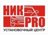 """Логотип Автомобильные Системы Безопасности """"НИК PRO"""", ООО"""