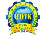 Логотип ГАОУ СПО«Волгоградский профессионально-технический колледж»
