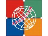 Логотип Арабески, ООО