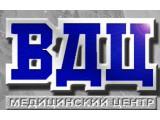 Логотип ВДЦ Медицинский Центр