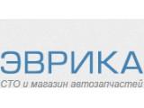 Логотип Автосервис Эврика, ИП