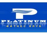 Логотип Platinum, фитнес-клуб