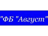 Логотип Август, ЗАО, финансовый брокер
