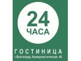 """Логотип Гостиница """"Отель Финанс - Юг"""""""