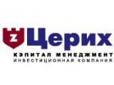 Логотип Церих Кэпитал Менеджмент, инвестиционная компания