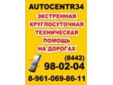Логотип Autocentr34