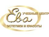 "Логотип Учебный центр эстетики и красоты ""ЕВА"""