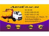 Логотип АвтоСпас.34