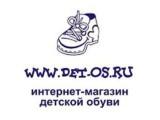 Логотип Детос, интернет магазин детской обуви