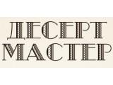 Логотип Волга Электроникс, торгово-монтажная компания