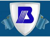 Логотип Волга-Грейт, ООО, торгово-монтажная компания