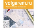 Логотип VolgaRem.ru