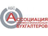 Логотип Ассоциация бухгалтеров Содружество