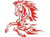Логотип Фаворит134, ООО