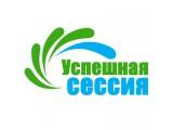 """Логотип Компания """"Успешная сессия"""""""