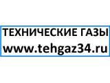 """Логотип Технические газы """"Центр газового обслуживания"""""""