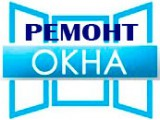Логотип Ремонтокна