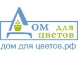 Логотип Дом для цветов