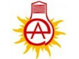 Логотип АмпериЯ, ООО
