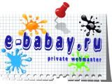 Логотип Частный вебмастер