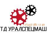 Логотип УралСпецМаш