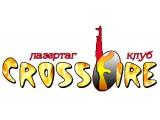 Логотип Лазертаг ООО