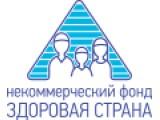 Логотип Центр социальной адаптации «Вершина-Волгоград»