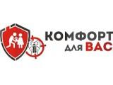 Логотип Комфорт для Вас - служба дезинфекции в Волгограде