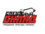 Логотип Спец-Склад