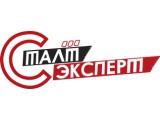 Логотип СталтЭксперт
