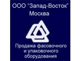 Логотип Запад-Восток, ООО