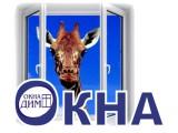 Логотип Окна Дим