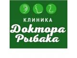 Логотип Доктор Рыбак, ООО